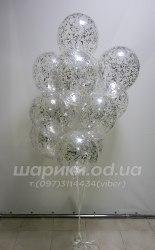 """Букет из шаров""""Серебряная мишура""""мини"""