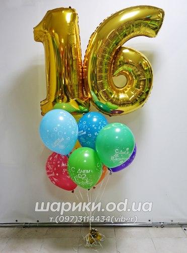 """Букет """"16 лет"""""""
