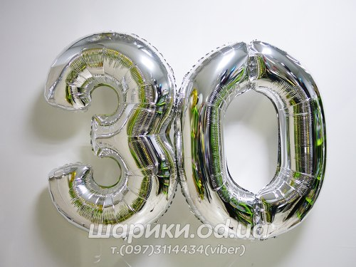 """Фольгированная цифра шарик """"30"""""""