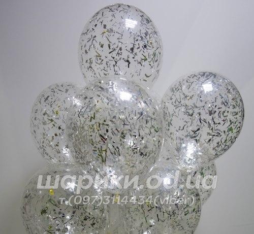 Шарик с серебреным конфетти(шарик мишурой,блестками)
