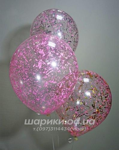 Шарик с розовыми хлопьями