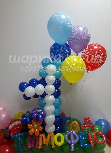 """Цифра """"1"""" (Единичка из шаров)+Гелиевые шарики"""