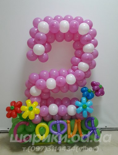 "Цифра ""2""(из шариков)"
