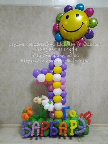 """Цифра """"1""""+цветок"""
