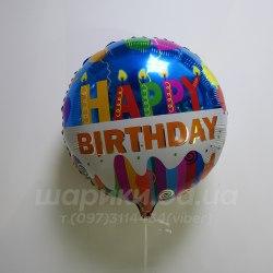 """Фольгированные шарик круг с надписью """"Happy Birthday!""""1"""