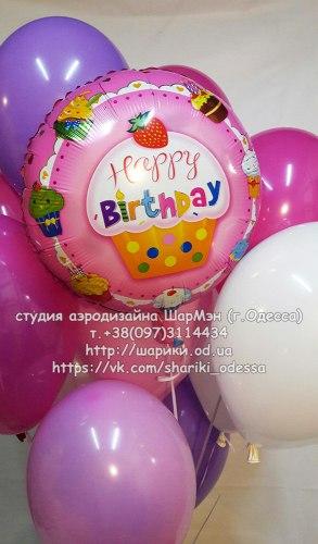 """Фольгированный шарик круг с надписью """"Happy Birthday!""""5"""