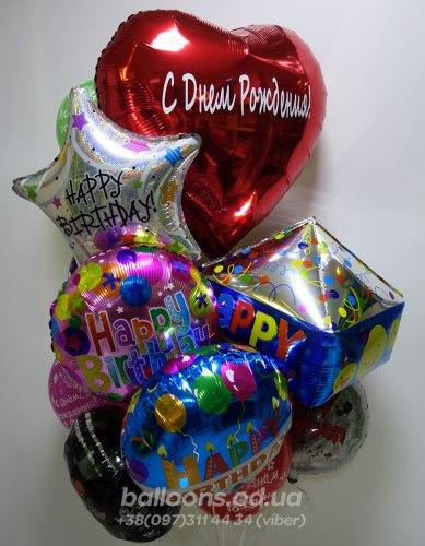 Фольгированный шарик кубик