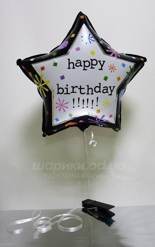 """Звезда """"Happy Birthday!"""""""