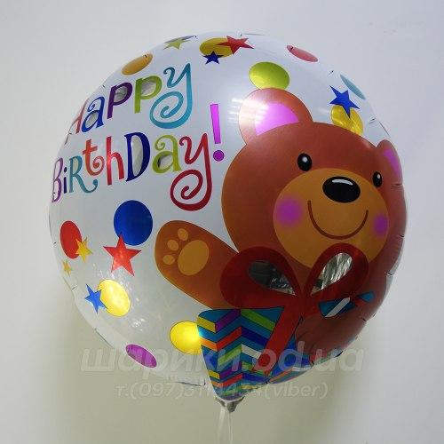 """Фольгированные шарик круг с надписью """"Happy Birthday!""""3"""