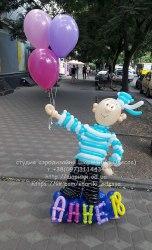 Моряк из шариков