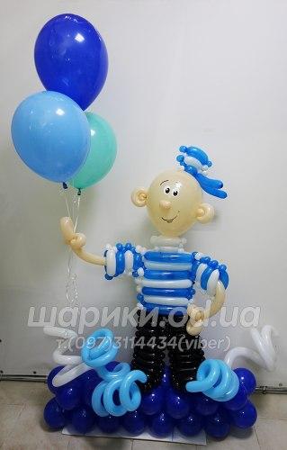 Моряк из шаров
