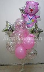 """Букет из шаров на выписку """"Звездный мишка"""""""