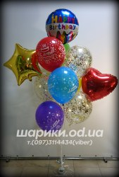 """Букет шаров """"Праздник в Одессе"""""""