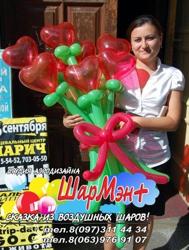 """Букет из шаров в форме сердца """"Сердечный"""""""
