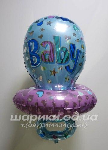 """Сет из шаров на выписку """"Спасибо за сына!"""""""