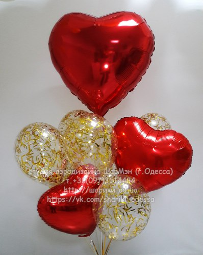 "Букет-Валентинка ""Три сердца"""