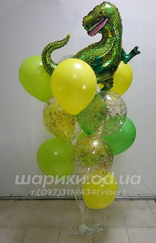 """Набор из шариков """"Динозавр"""""""