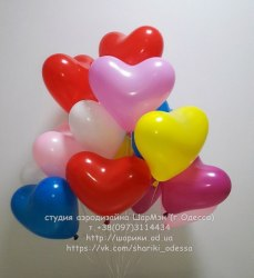 Шарики-сердца разноцветные