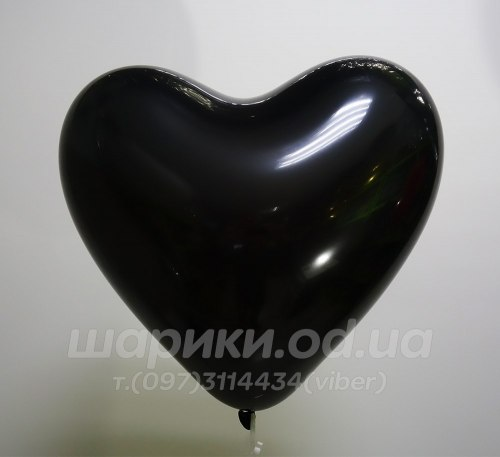 Шарик Черное сердце