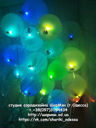 Светящийся шарик с мигающим светом