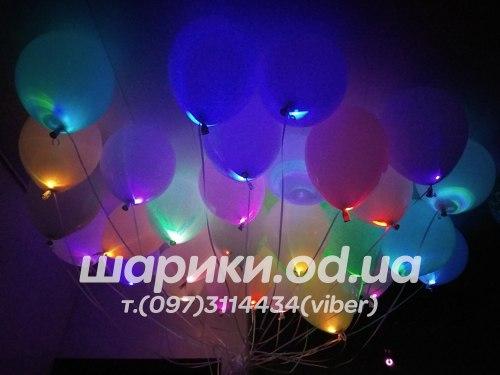 Светящиеся шарики разноцветные