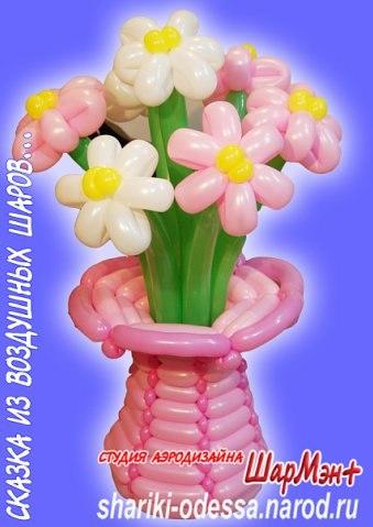 """Цветы из шаров """"Нежность"""""""