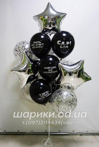 """Букет""""Звезда компании"""""""