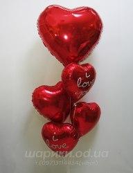 "Сет шариков в форме сердец на 14 февраля ""I Love You"""