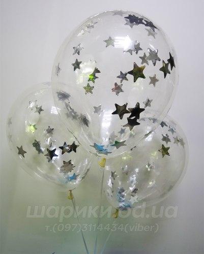 Шарики с конфетти звездами