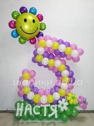 "Цифра ""5"" из шариков с цветком"