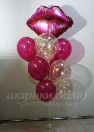 """Сет шариков """"Воздушный поцелуй"""""""
