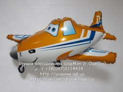 Шарик самолет (Летачка)