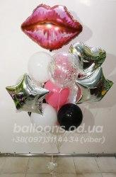 """Сет из шариков """"13 Поцелуев"""""""