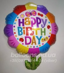 Шарик-цветок Happy Birthday!