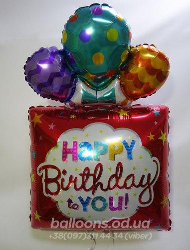 Большой шарик на День Рождения!