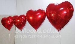 Фольгированное красное сердце 50 см.