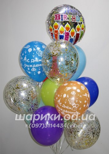 "Фонтан из гелиевых шаров""Happy Birthday!"""