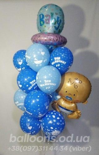 """Фонтан из шаров """"Это мальчик!"""""""
