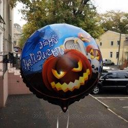Фольгированный шарик Halloween