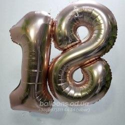 """Цифра """"18"""""""