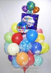 """Яркий набор из шаров """"Супер сет"""""""