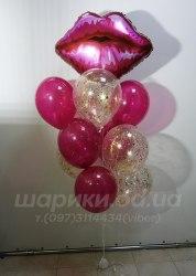 """Сет гелиевых шариков """"Поцелуй"""""""