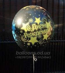 """Черный шарик с надписью """"С Днем Рождения!"""""""