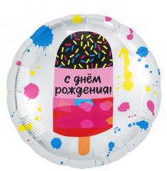 """Фольгированные шарик круг с надписью """"С Днем Рождения!"""""""
