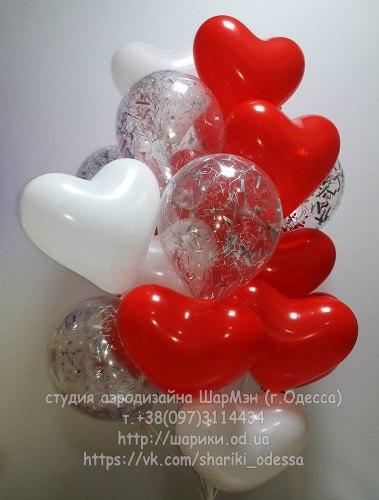 """Букет на 14 февраля """"О Любви"""""""
