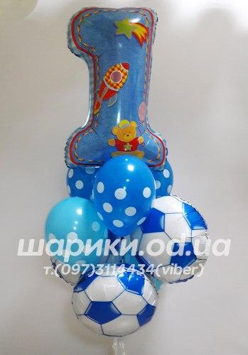 "Шарик цифра ""1"" для юного футболиста в Одессе"
