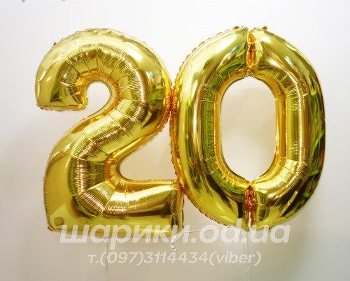 """Фольгированная цифры""""20"""""""