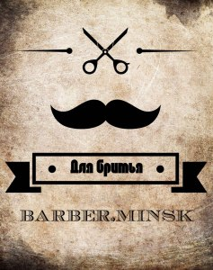 Доставка курьером по Минску