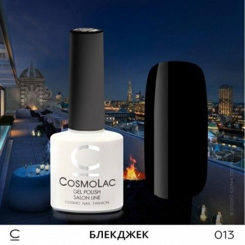 Блекджек 013