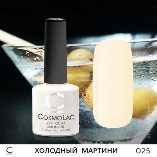 Холодный мартини 025